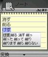 060311_6680scr