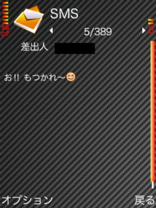 081223_n82sms01