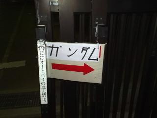 20090822_001