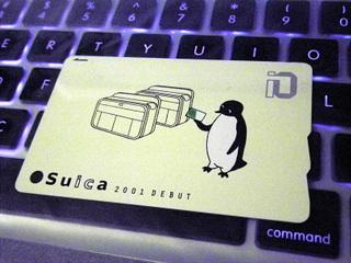 20111120_suica