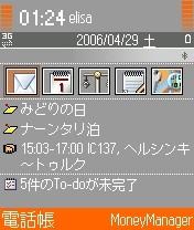 060507_6680scr3