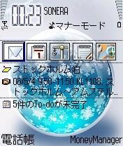 060507_6680scr4