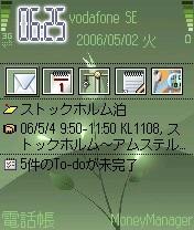060507_6680scr5
