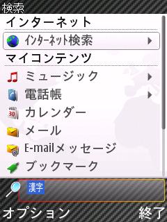 081223_n82search00