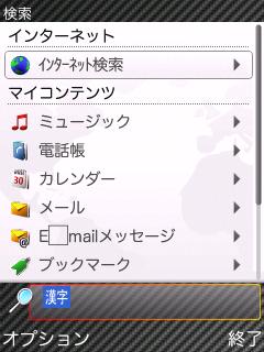 081223_n82search01